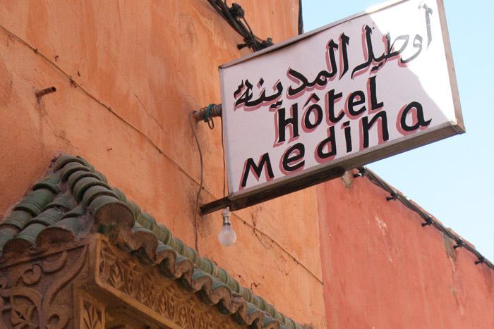 Photo of Hotel Medina door sign in Marrakech<br /><br />