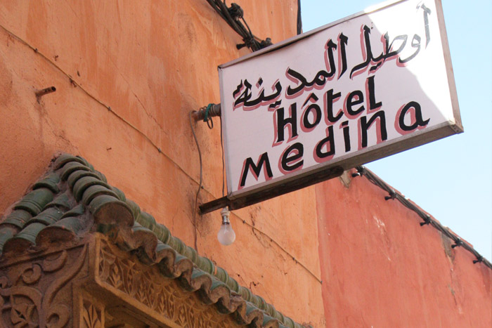 Photo of Hotel Medina door sign in Marrakech<br /><br />