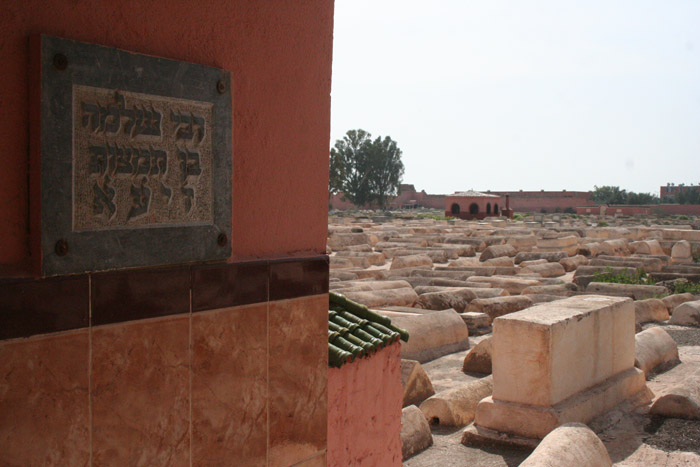 Jewish Cemetery Marrakech